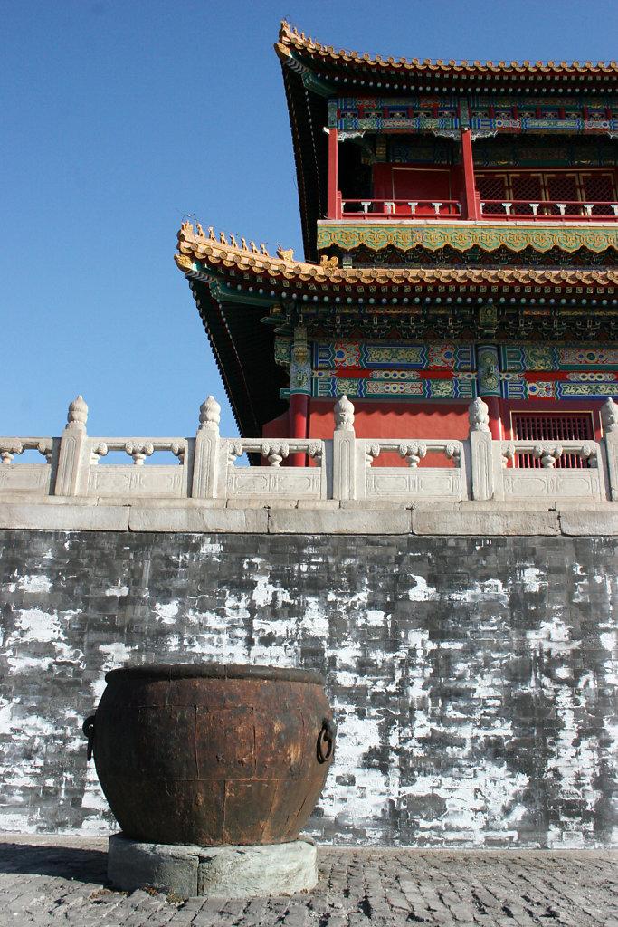 Forbidden City | Beijing, China