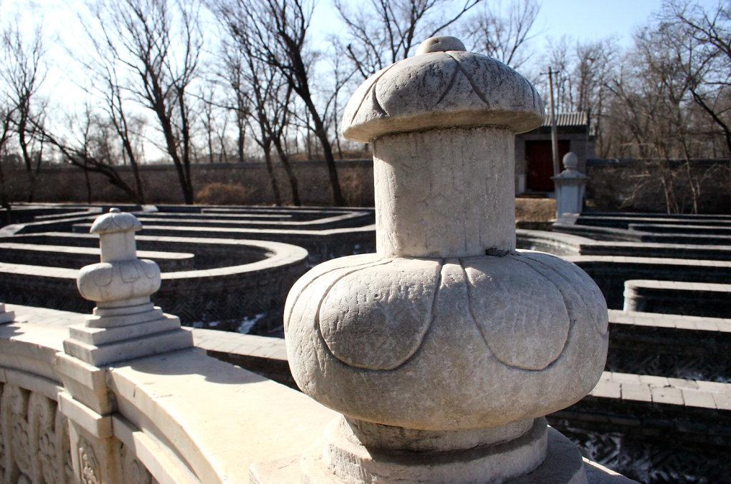 Yuanmingyuan Park | Beijing, China